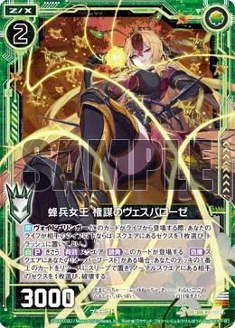 カード詳細|Z/X -Zillions of enemy X- ブロッコリー トレーディング ...