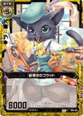 绘画的科拉特猫