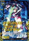 """起源型XIII Type.XI Ze31Po"""""""