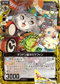 街头乐队 褴褛猫