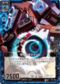 爆音合体 钕机侠
