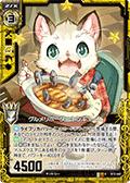 美食记者 东奇尼猫