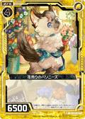 卖花的巴厘猫
