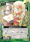 喜欢读书的金莲花