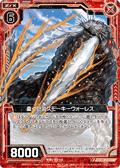 蠕动的巨岩 茶水晶海象