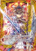 雷炎的守护女神 雅典娜
