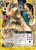 圣兽 灵气巨蛇