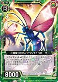 『阳灿』的猎人 沙漠蛛蜂