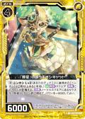 『胜宴』的舞者 欧西猫
