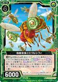 伪蜂密侦 拟态食蚜蝇