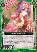 优美的平打簪 花桃