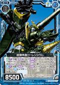 超钢神器 铹机侠