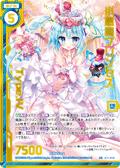 小恶魔公主 Type.IV