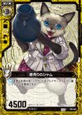 卖壶的暹罗猫