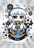 蓝色龙之巫女 汤日