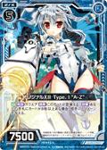 """起源型XIII Type.I A-Z"""""""