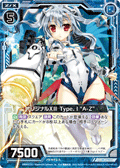 起源型XIII Type.I