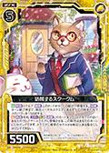 访问的司库康猫